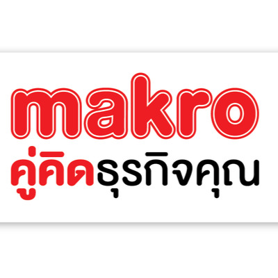 Siam Makro PCL.